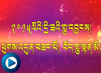 དྲི་ཟའི་གླུ་དབྱངས།